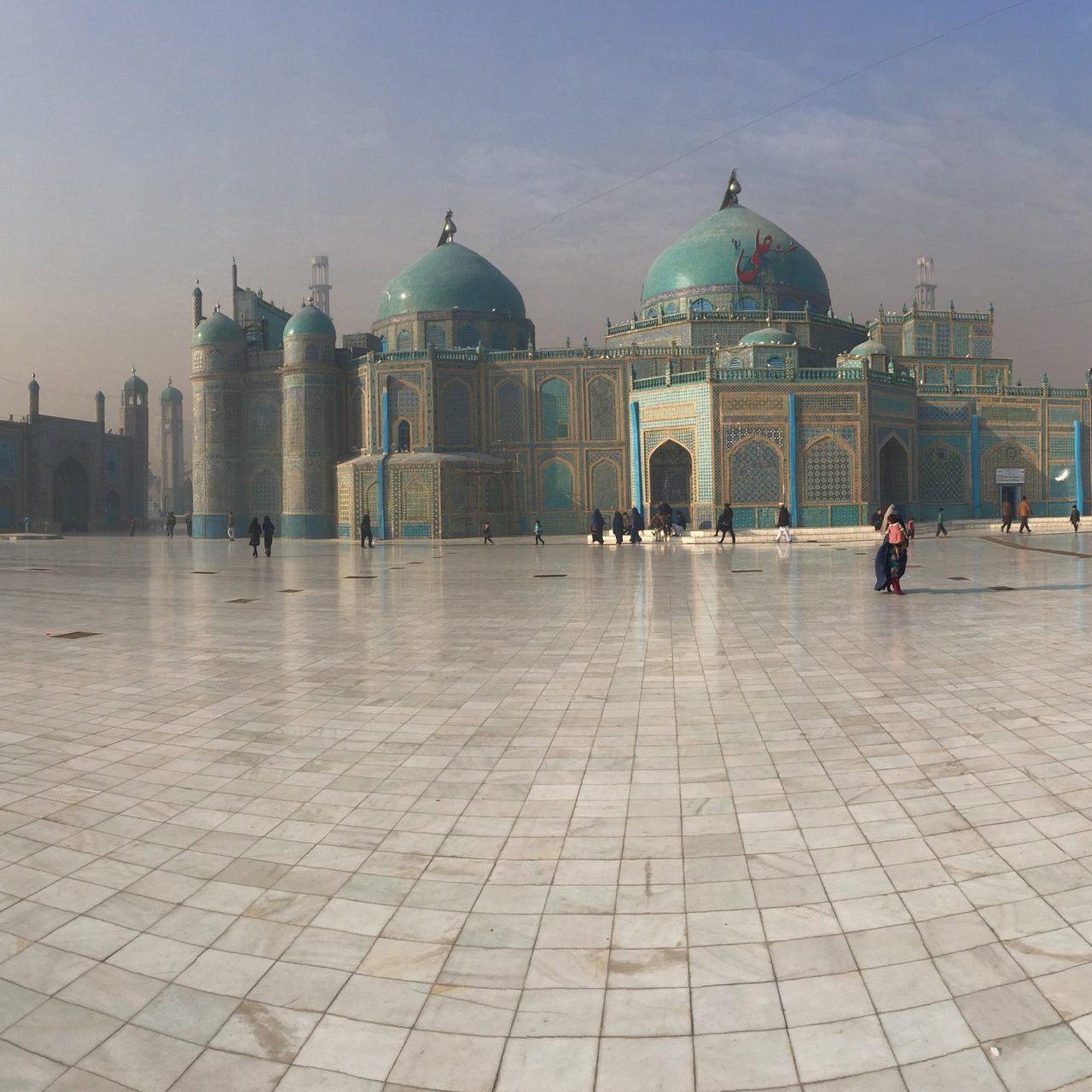 cropped-blue-mosque2.jpg